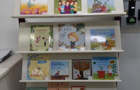 """ט""""ו בשבט בספרות ילדים"""