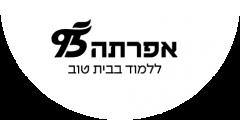 לוגו אפרתה